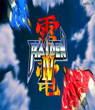 Raiden IV OverKill pc cover دانلود بازی Raiden IV OverKill برای PC