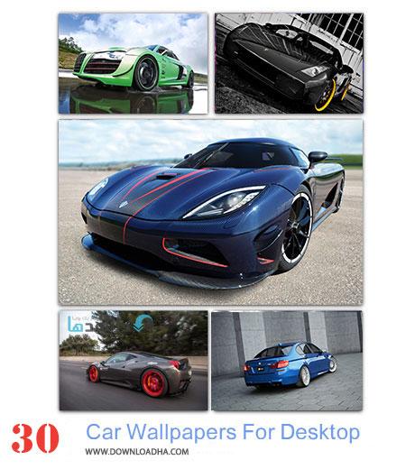 30 Car Wallpapers For Desktop Cover(Downloadha.com) دانلود مجموعه 30 والپیپر ماشین برای دسکتاپ
