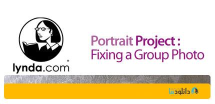 1431150908 lynda portrait project fixing a group photo  دانلود آموزش ویرایش عکس های دسته جمعی در فتوشاپ از لیندا   Lynda Portrait Project: Fixing a Group Photo