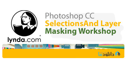 1437466304 lynda.photoshop. دانلود ویدیو ی آموزشی Lynda Photoshop CC Selections And Layer Masking Workshop