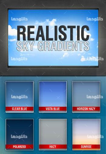 Realistic-Sky-Photoshop