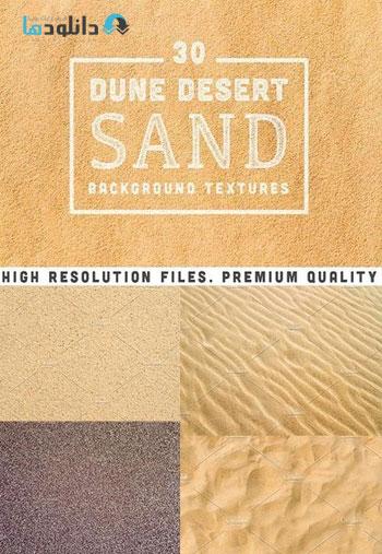 30-Dune-Desert-Sand-Texture