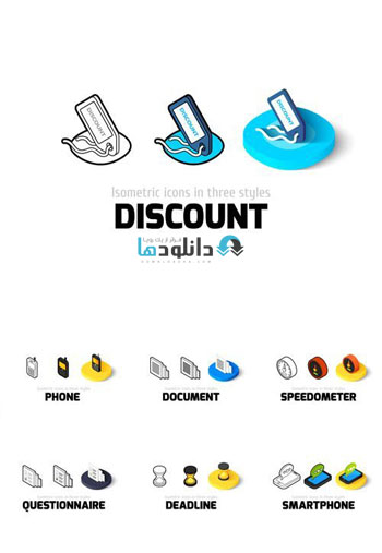 3D Icons in Different Style  دانلود مجموعه آیکون  3D Icons in Different Style