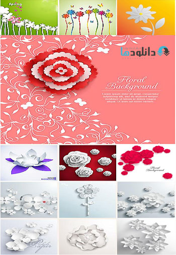 3D Paper Flowers  دانلود تصاویر وکتور  3D Paper Flowers