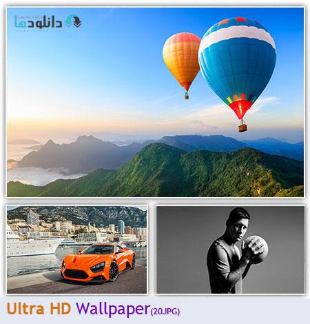 مجموعه ۲۰ والپیپر با موضوع مختلف – ۴K Ultra HD Mix Wallpaper