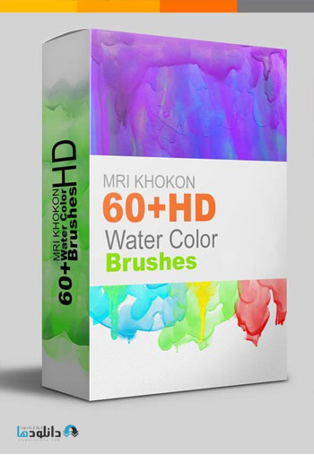60+Water-Color-Brushes-Sets