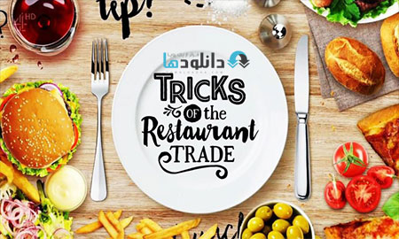 A.Tricks dlha دانلود مستند Channel 4 : Tricks of the Restaurant Trade 2016