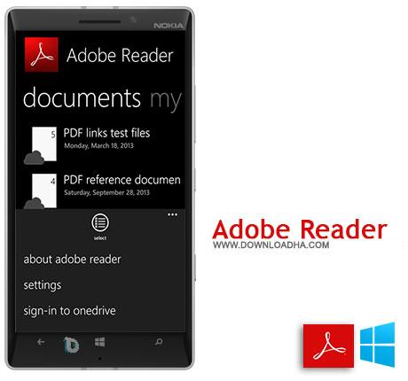 Adobe Reader دانلود برنامه ی Adobe Reader   ویندوز فون