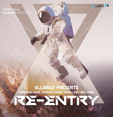 Alliance---Re-Entry