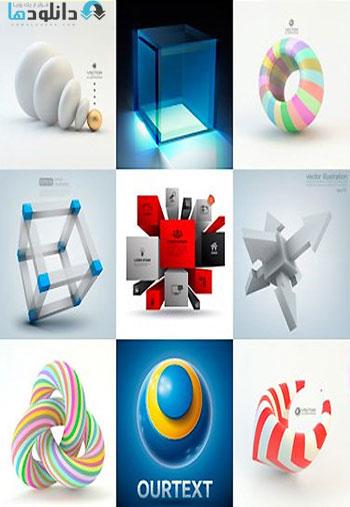 Amazing ShutterStock 3D Abs  دانلود تصاویر وکتور  Amazing ShutterStock 3D Abstract