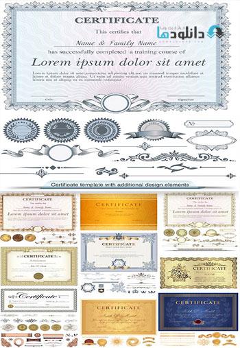 Amazing ShutterStock Certificates  دانلود تصاویر وکتور  Amazing ShutterStock Certificates