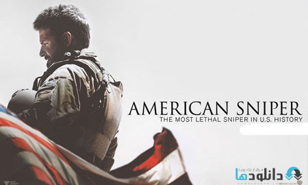 American Sniper 2014 پشت صحنه ی ساخت جلوه های ویژه فیلم و انیمیشن ها   فیلم American Sniper