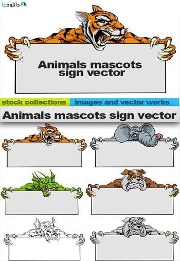 Animals-mascots-sign-vector