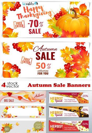Autumn-Sale-Banners
