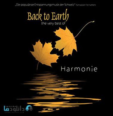 Back To Earth   Harmonie    دانلود آلبوم موسیقی هارمونی بازگشت به زمین Harmonie – The Very Best Of