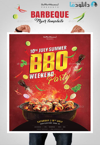 Barbeque-Party-Poster