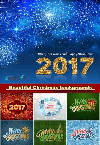 Beautiful-Christmas