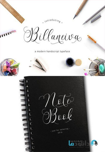 Billaneiva-Typeface