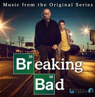 Breaking Bad Soundtrack دانلود موسیقی متن سریال خلاف کردن Breaking Bad