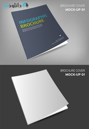 Brochure-Cover-Mock-up-01