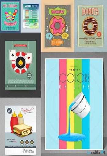 Brochure-Premium-Vector-2