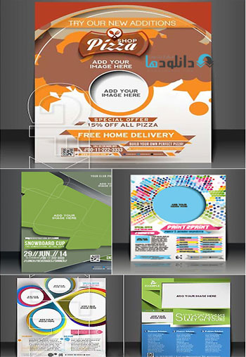 Business Flyer Brochure And Magazine Cover  دانلود تصاویر وکتور  Business Flyer Brochure And Magazine Cover