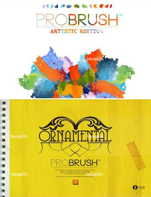 Brushes-Bundle