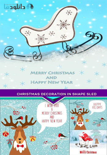 Christmas decoration in shape sled on light blue background Vector  دانلود مجموعه وکتور Christmas decoration in shape