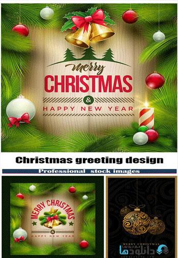 Christmas greeting design Vector  دانلود مجموعه وکتور Christmas greeting