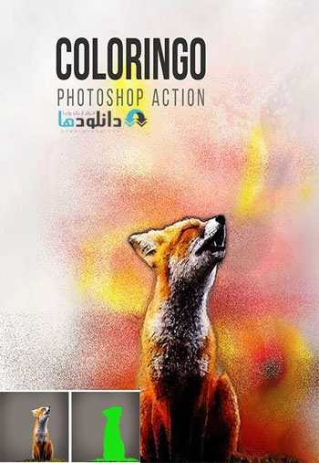 Coloringo Photoshop Action دانلود اكشن فتوشاپ Coloringo Photoshop Action