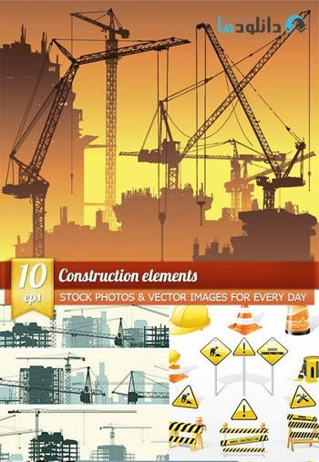 Construction-elements