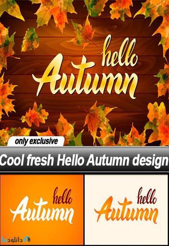 Cool-fresh-Hello-Autumn-design