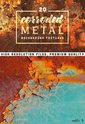Corroded-Metal-Textures