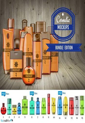 Cosmetic-Bottle-Mockups-Bun
