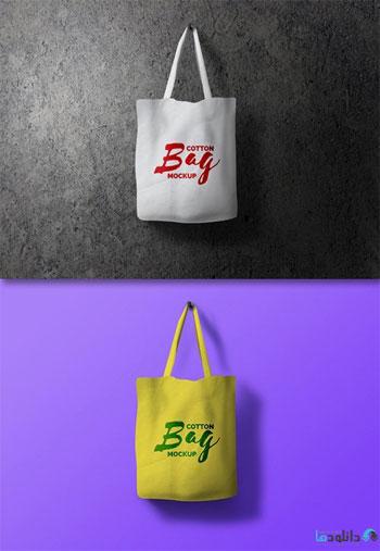 Cotton-Bag-Mockup-Psd