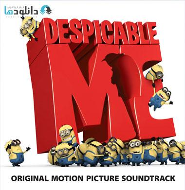 DespicableMeSoundtrack دانلود موسیقی متن انیمیشن Despicable Me 2