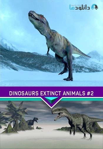 Dinosaurs-extinct-animals