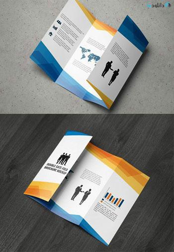 Double-Gatefold-Brochure-Mock-Up
