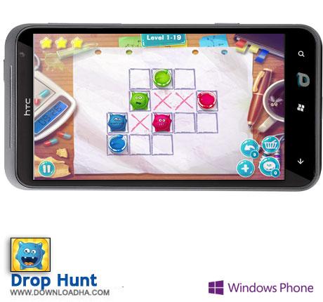 دانلود بازی Drop Hunt – ویندوز فون