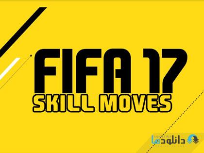FIFA-17-SKILL-moves