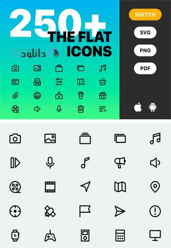 مجموعه-آیکون-flat-icons-and-logo
