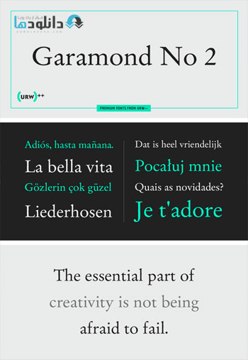 Garamond-No-2-Font-Family