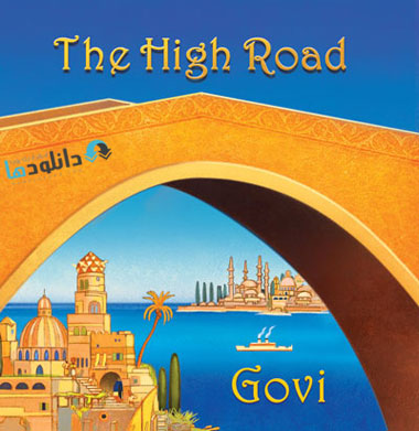 Govi   The High Road %282015%29 دانلود آلبوم موسیقی The High Road Music Album