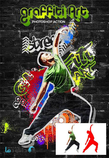 Graffiti Art Action دانلود اکشن فتوشاپ   GraphicRiver  Graffiti Art Photoshop Action