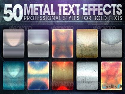Graphicriver 50 Metal Text   دانلود مجموعه استایل با افکت فلزی از گرافیک ریور   Graphicriver 50 Metal Text Effects