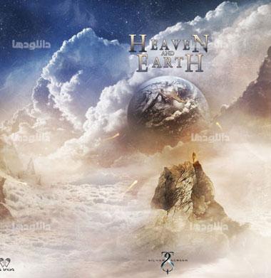 Heaven-and-Earth