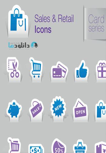 http://img5.downloadha.com/AliGh/IMG/Icons.Paper.stickers.vector.jpg