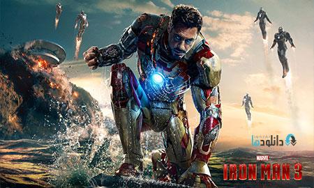 پشت صحنه ی ساخت جلوه های ویژه فیلم و انیمیشن ها -فیلم سینمایی IronMan 3