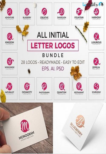 All-Initial-Letter-Logos