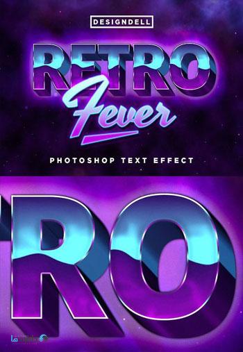 Retro-Fever-Photoshop